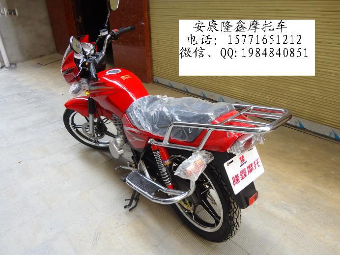 LX125-70D经济适用款